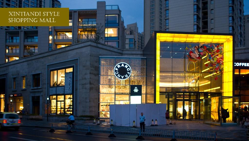 Xintiandi Style Mall