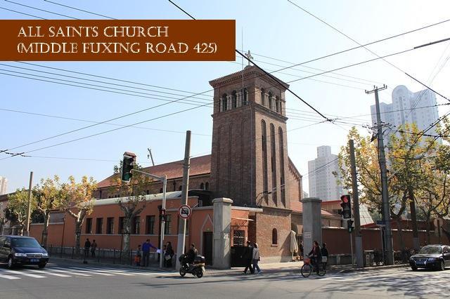 All Saints Church Xintiandi