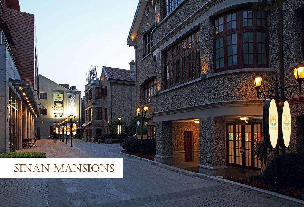 Sinan Mansions in Xintiandi