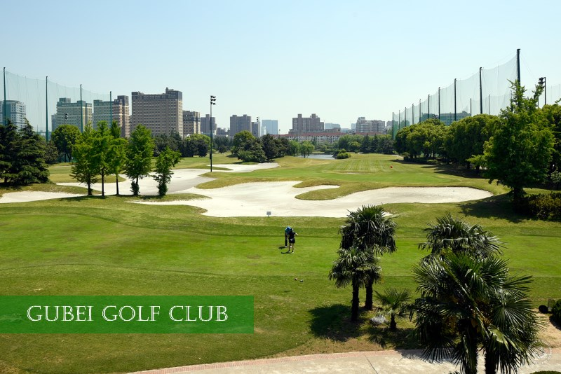 Gubei Golf Club