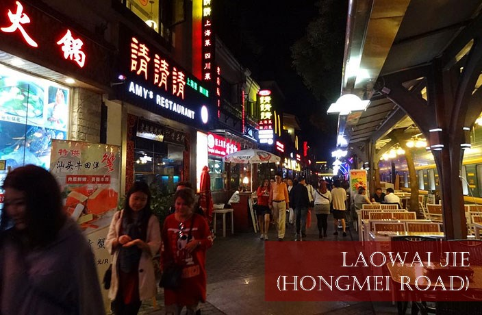 Laowaijie Hongmei Road