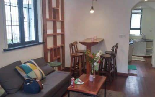Renovated Apartment near iapm shopping mall HAO Realty Shanghai HAOMS048557